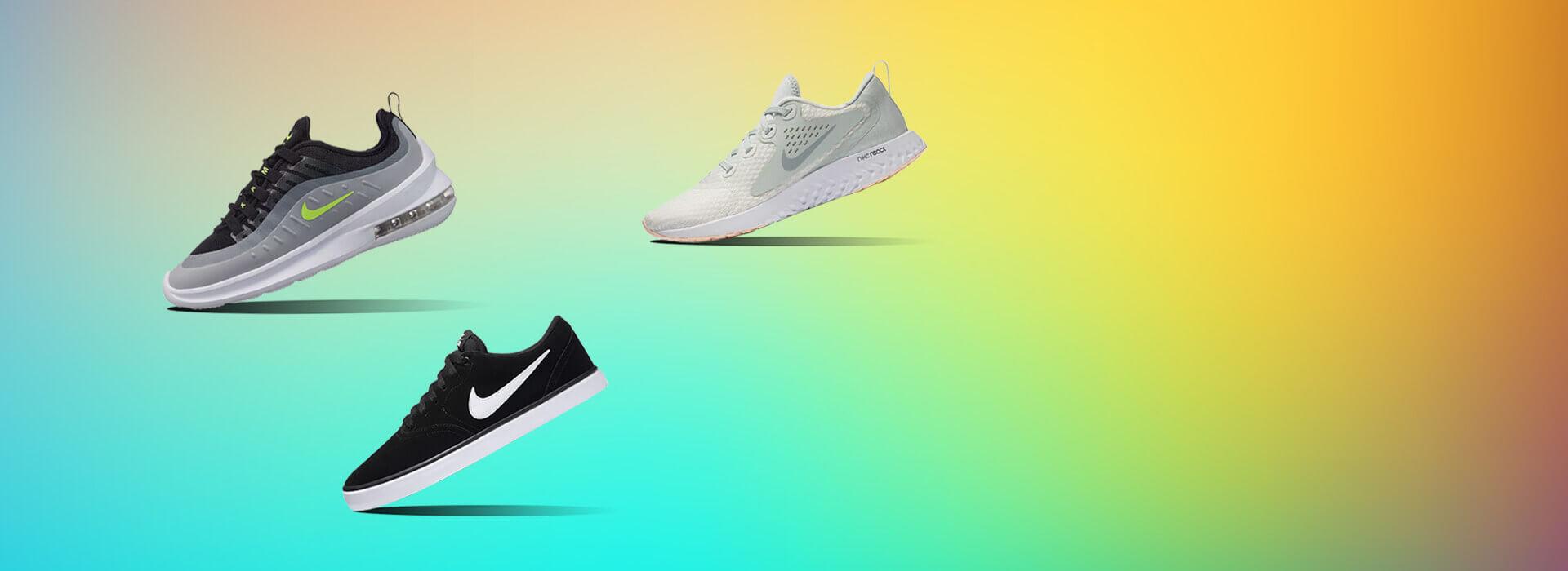 Продавай Nike