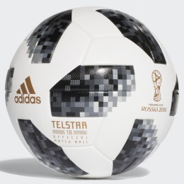 Мяч футбольный Adidas WORLD CUP OMB WHITE/BLACK/SILVMT оптом