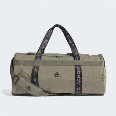 Сумка Adidas 4ATHLTS DUF MF оптом
