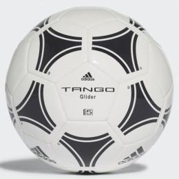 Мяч Adidas TANGO GLIDER WHITE/BLACK оптом