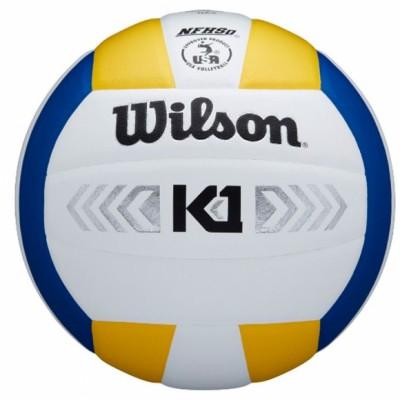 Волейбольный мяч турнирный Wilson K1 SILVER оптом